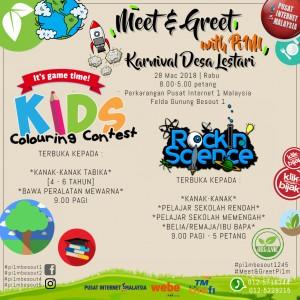 1.4 Poster Pertandingan Kids Coloring Contest